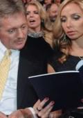 Татьяна Навка выходит замуж за Дмитрия Пескова