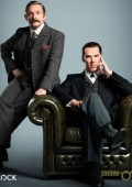 Новый английский сериал «Шерлок»
