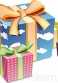 Выбрать подарок: не так просто, как кажется