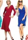 Покупаем женскую одежду в интернет магазине